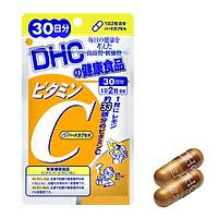 Combo Viên Uống Làm Đẹp Da DHC Collagen - Vitamin C Nhật Bản 30 Ngày