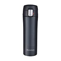 Bình giữ nhiệt inox Bonnman nắp có khóa dung tích 500ml chất liệu chống ăn mòn cao, an toàn cho sức khỏe