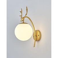 Đèn tường VERSE trang trí nội thất sang trọng, tinh tế - kèm bóng LED chuyên dụng.