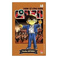 Thám Tử Lừng Danh Conan Tập 46 (Tái Bản 2019)