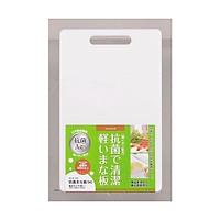 Thớt Nhựa Chịu Nhiệt Kháng Khuẩn Dày 1CM Nội Địa Nhật Bản (Tặng Trà Sữa/Cafe)