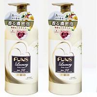 Bộ 2 chai sữa tắm trắng da hương nước hoa Nhật bản Funs Luxury No.92 ( 450ml) DẠNG HŨ