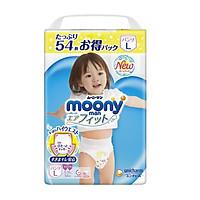 Bỉm - Tã quần Moony Blue Jumbo size L bé gái 54 miếng (Cho bé 9~14kg)