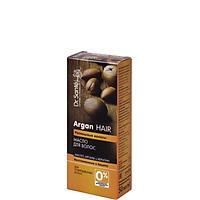 Tinh dầu Argan phục hồi tóc hư tổn