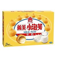 Bánh I MEI Đài Loan nhân sữa bò (3 gói/hộp)
