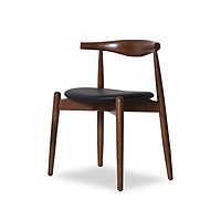 Ghế gỗ tần bì bọc da Furnist Bull R