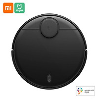Xiaomi Mijia Robot Vacuum Cleaner STYJ02YM Sweeping Mopping 2100Pa Suction LDS Laser Navigation Home Sweeper Three Modes