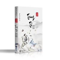 Sách - Trang Tử Nam Hoa kinh - Nguyễn Hiến Lê (Tuyển Tập Bách Gia Tranh Minh)