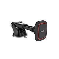 Gía đỡ điện thoại Ttrên Ôtô Hoco CA42_Tặng giá đỡ mini -Hàng phân phối chính hãng