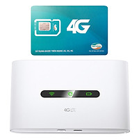 Bộ Phát Wifi TP-Link M7300 150Mbps + Sim Viettel 3G/4G 10GB / Tháng - Hàng chính hãng