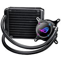 Tản Nhiệt Nước CPU Asus Rog Strix LC 120 RGB - Hàng Chính Hãng