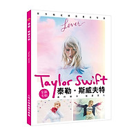 Photobook Taylor Swift LOVER