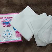 Combo 20 khăn sữa trắng xuất Nhật loại 1