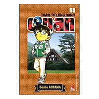 Thám Tử Lừng Danh Conan - Tập 68 (Tái Bản 2019)