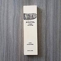 Đá mài dao Shapton Ceramic 12000