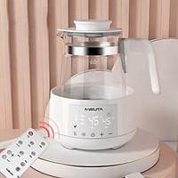 Máy hâm nước pha sữa, pha trà, pha cafe 1200ml giữ nhiệt thông minh có điều khiển từ xa nút bấm cảm ứng