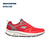 Giày chạy bộ nam Skechers Go Run Consistent - 220035