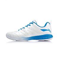 Giày cầu lông nam Lining AYTP023-2 mẫu mới chống lật cổ chân dành cho nam màu trắng đủ size