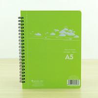 Sổ xé A5 lò xo - A5XR205-2