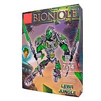 Mô hình lắp ghép siêu nhân Bionicle 610-1 Lewa Jungle (79 chi tiết)