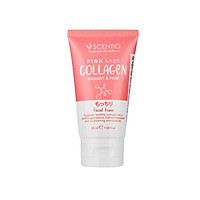 Sữa Rửa Mặt Dưỡng Trắng Và Săn Chắc Da Beauty Buffet Scentio Pink Collagen 50ml