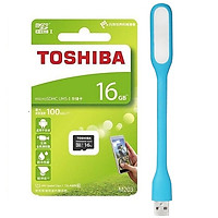 Thẻ nhớ MicroSDHC Toshiba M203 UHS-I U1 16GB 100MB/s (Đen) - Hàng chính hãng + Tặng Đèn Led