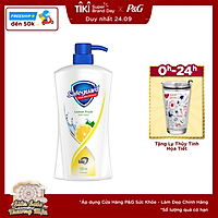 Sữa Tắm Safeguard 720ml
