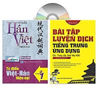 Combo 2 sách Từ điển 2 trong 1 Việt Hán Hán Việt hiện đại 1512 trang bìa cứng khổ lớn ( Hoa Việt 872 trang - Việt Hoa 640 trang)+Bài tập luyện dịch tiếng Trung ứng dụng (Sơ -Trung cấp, Giao tiếp HSK có mp3 nghe, có đáp án)+DVD tài liệu