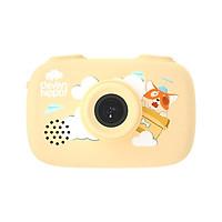 Đồ Chơi Máy chụp hình thông minh - vàng cá tính cho bé Clever Hippo YT011/YL