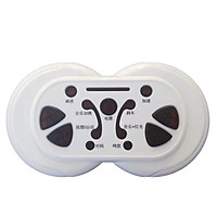 Điều khiển remote từ xa xe ô tô điện trẻ em Lamboghini LT998, ABM1188 bảo hành 03 tháng