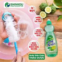 Nước rửa chén Thảo Dược SHINKOU hương Cam/ Chanh (Sản phẩm chất lượng Nhật Bản) - Rửa được bình sữa bình sữa em bé - Dùng được cho rau, củ, quả