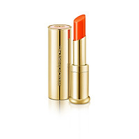 Son dưỡng môi WH GJH MI GLOW LIP BALM (Orange)