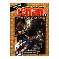 Thám Tử Lừng Danh Conan Hoạt Hình Màu: Nốt Nhạc Kinh Hoàng Tập 1 (Tái Bản 2019)