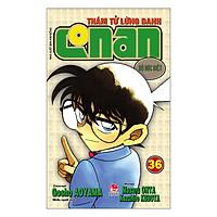 Thám Tử Lừng Danh Conan Bộ Đặc Biệt - Tập 36 (Tái Bản)
