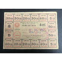 Chế độ tem phiếu bao cấp, 1 tờ phiếu vải thành phố Hồ Chí Minh 1979 màu hồng