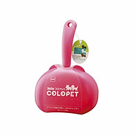 Cây lăn lông thú cưng ColoPet