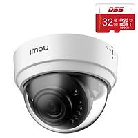 Trọn Bộ Camera IP Imou IPC-D22P 2.0MP Full HD 1080P và Thẻ Nhớ DSS 32Gb - Hàng Chính Hãng