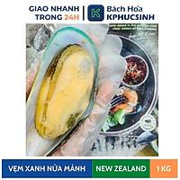 Vẹm xanh NZ nửa mảnh 1000g