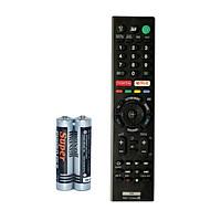 Remote Điều Khiển Dành Cho Smart TV, Internet Tivi SONY RMT-TZ300A