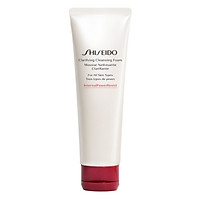 Sữa Rửa Mặt Tạo Bọt Thanh Lọc Da Shiseido Clarifying Cleansing Foam (125ml) - 14529