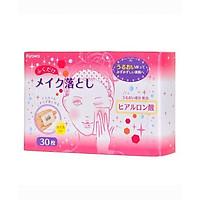 Hộp 30 tờ khăn ướt tẩy trang hương hoa hồng nội địa Nhật Bản