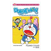 Doraemon - Chú Mèo Máy Đến Từ Tương Lai Tập 35 (Tái Bản 2019)