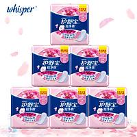 Băng Vệ Sinh Có Cánh Cotton Mềm Mại Whisper (24cm) (10 Cái/Gói)