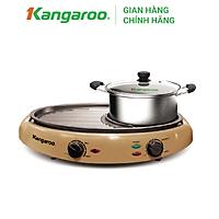 Lẩu Nướng Kangaroo KG95N - 2.5L (Vàng) - Hàng chính hãng