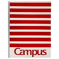 Vở Campus Répété Kẻ Ngang 200 Trang B5S NB-BSREP200 - Màu Đỏ