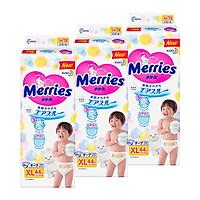 3 Gói Tã Dán Merries Size XL - 44 Miếng (Cho Bé 12 - 20 Kg)
