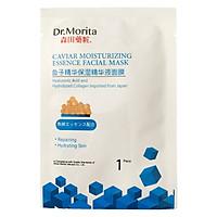 Mặt Nạ Trứng Cá Tầm Dưỡng Ẩm Ngăn Ngừa Lão Hóa Dr.Morita Caviar Moisturizing Essence Facial Mask 28g