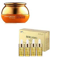Combo kem dưỡng trắng da và chống nhăn Q10 & Set tinh chất hỗ trợ trị mụn- tái tạo da Bergamo Luxury Gold Collagen And Caviar 13ml/chai x 4 chai