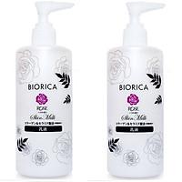 Bộ 2 chai sữa dưỡng trắng da chiết xuất hoa hồng NHẬT BẢN BIORICA ROSE ( 300ml) - HÀNG CHÍNH HÃNG