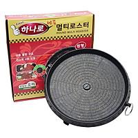 Chảo đá nướng thịt kiểu Hàn Quốc vỉ nướng BBQ